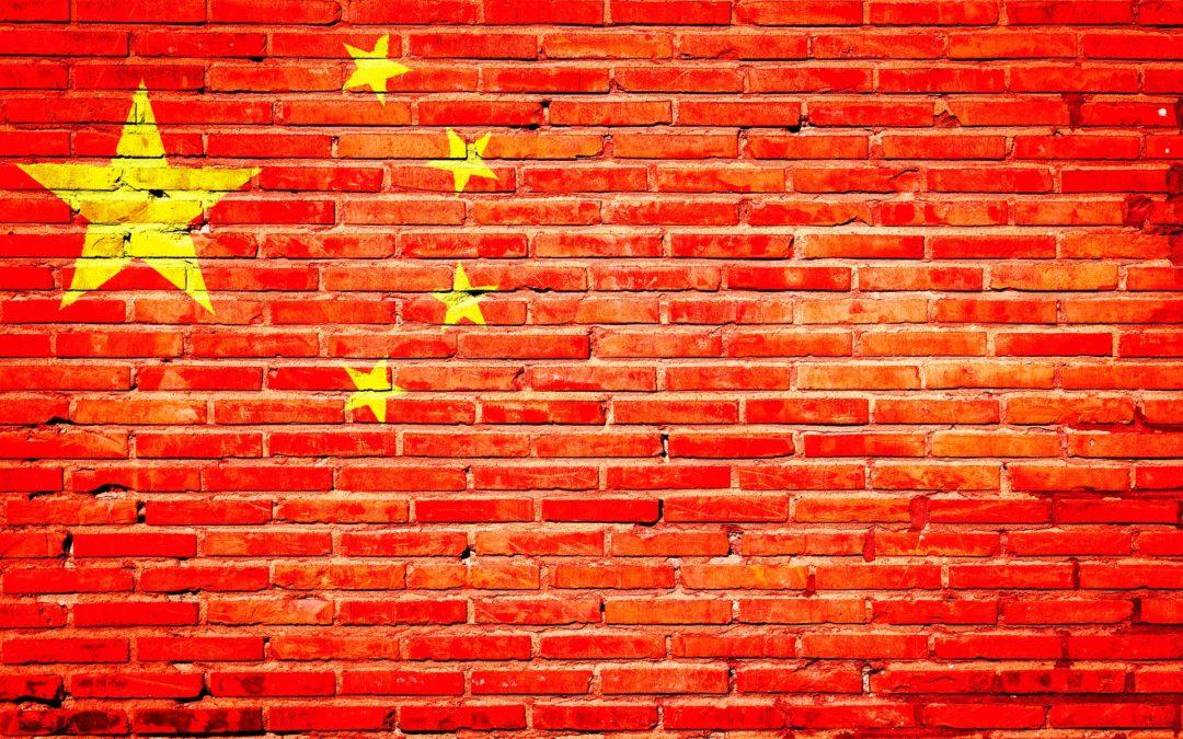 La Chine et la protection des données personnelles